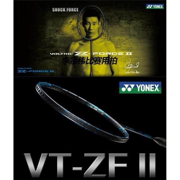 Bảng giá Yonex VOLTRIC Z-FORCE 2 (VTZF2-black) Nano™Vợt Cầu Lông Nhật Bản Phiên Bản