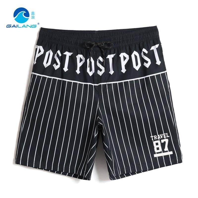 4a6900058744 Gailang Men's Beach Shorts Summer Loose Casual Sports Black Stripe Swimming  Quick Dry Beach Pants S