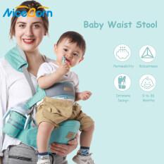 NiceBorn Địu ngồi Địu em bé Địu bảo vệ xương Địu 13 tư thế , Địu cao cấp Địu dạng balo Địu em bé có ghế ngồi nhẹ nhàng, thoải mái Baby Carrier Infant Waist Stool Baby Hip Seat