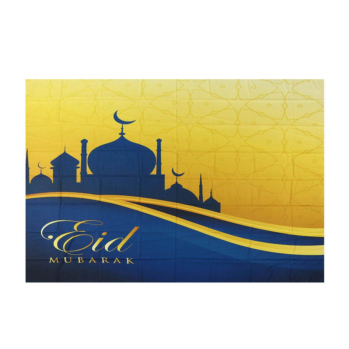 Ramadan Tapestry Eid Mubarak Islamism Background Wall Hanging Home Decoration