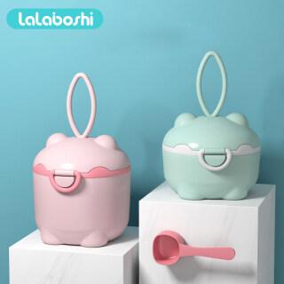 [Lalaboshi] Hộp đựng sữa bột hình heo con tiện dụng chia thành các ngăn riêng biệt dành cho trẻ sơ sinh - INTL thumbnail