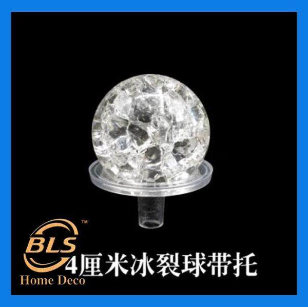 ROUND PLASTIC BALL HOLDER FOR WATER FOUNTAIN FEATURE