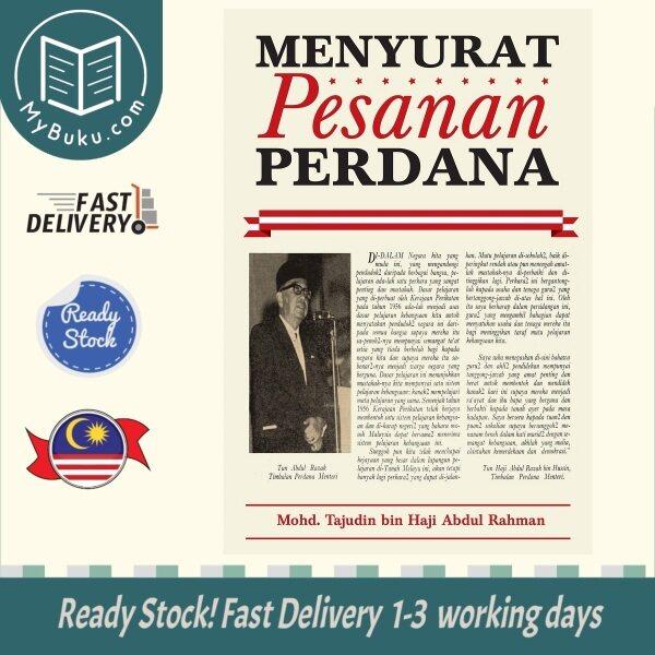 [MyBuku.com] Menyurat Pesanan Perdana - Mohd. Tajudin bin Haji Abdul Rahman - 9789832344964 - Gerakbudaya Malaysia