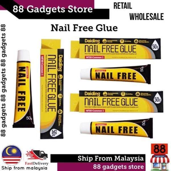 50Gram Super Stronger Nail Free Glue Household Environmental without Any Nail