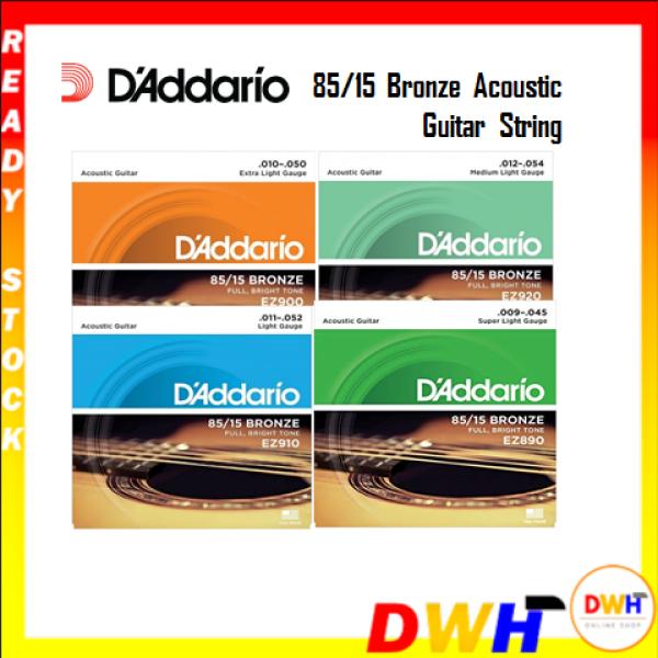 [Ready Stock] Daddario Acoustic / Electric Guitar Strings Full Set String EZ890 EZ900 EZ910 EZ920 EXP15 EXP16 EXP 26 EXL110 EXL120 EXL130 Malaysia