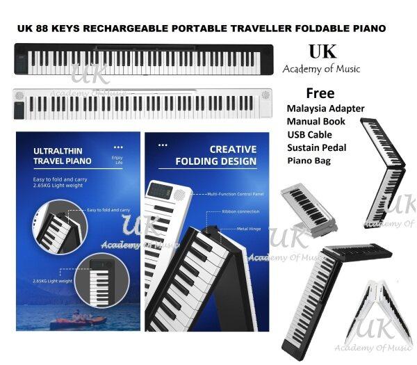 UK Bluetooth Rechargeable Portable 88 Keys PRO Traveler Foldable Piano Malaysia