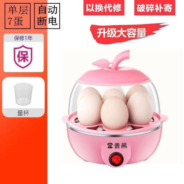 Máy Luộc Trứng, Máy Hấp Trứng Gia Dụng, Máy Làm Trứng Đa Năng, Tự Động Tắt Nguồn, Công Suất Lớn