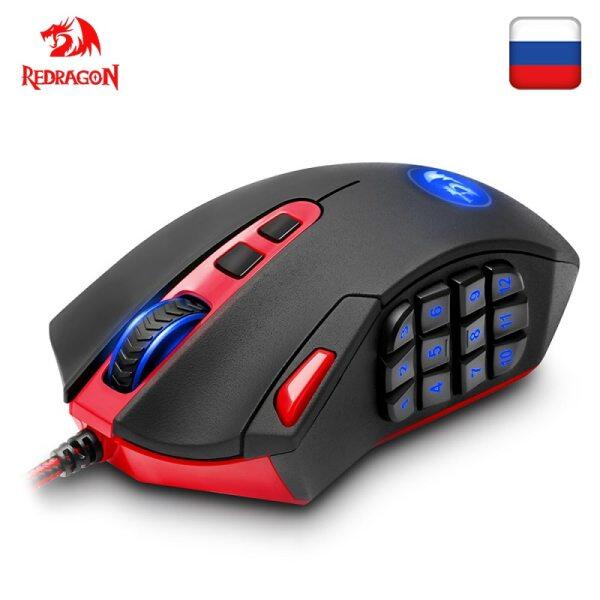 Redragon Perdition M901 USB wired Gaming Mouse 24000DPI 19 buttons programmable game mice backlight ergonomic laptop PC computer