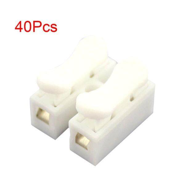 OSMAN 40pcs No Solding Welding Quick 2P Cable Wire Connector No Screw Cable Clamp