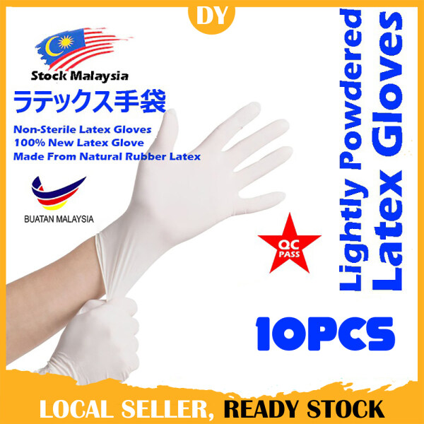 10pcs Lightly Powdered Latex Glove [High Quality/ Grade A] Latex Disposable Gloves/Latex Glove (Non Medical)