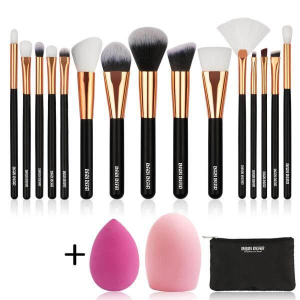 Buy 15Pcs Makeup Brushes Set Foundation Powder Eyeshadow Blush Eyebrow Lip Make Up Brush Set Kit Singapore