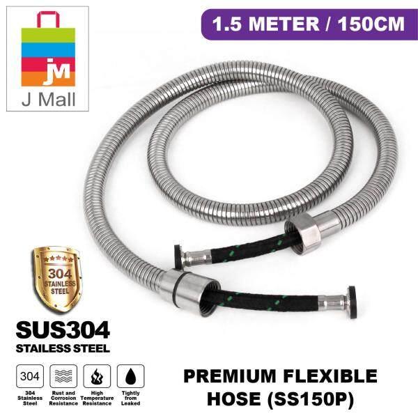 MCPRO PLUS SUS304 STAINLESS STEEL PREMIUM FLEXIBLE HOSE Anti Explosion Shower Hose Bath 1.5 meter/150cm (SS150P)