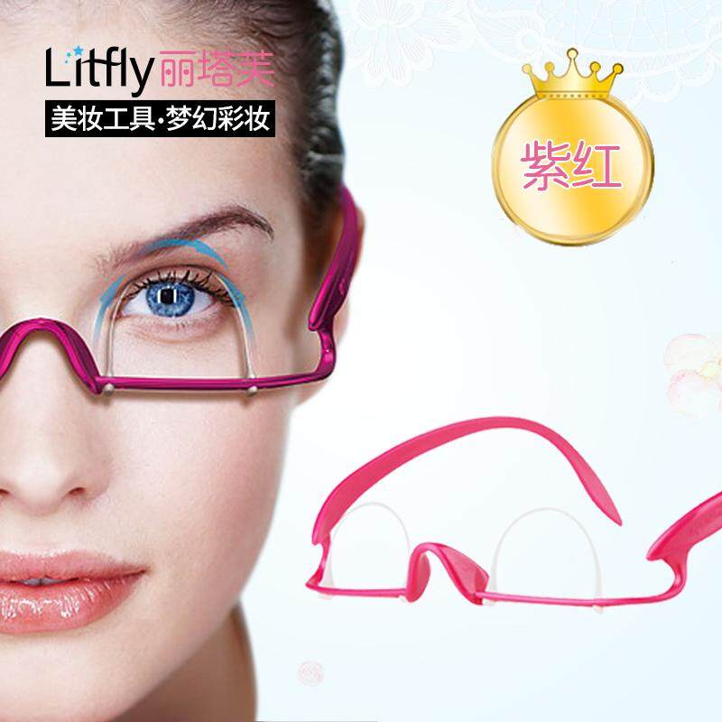 Lita Fu fiber eyelid glasses Training Device Philippines