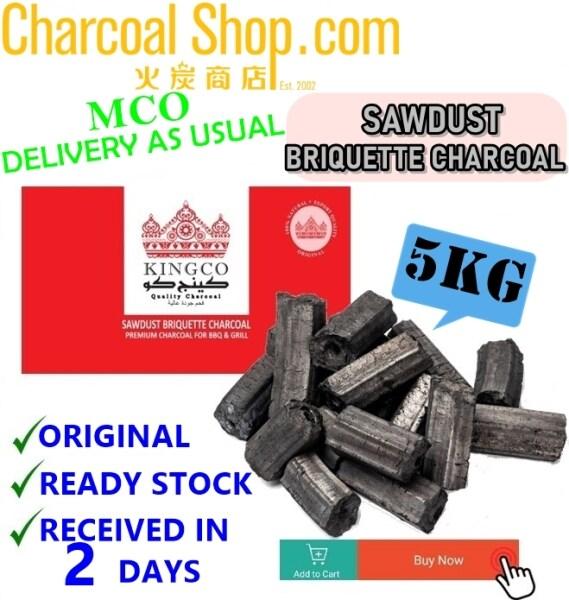 CHARCOAL ARANG 火炭 (Sawdust Briquette Charcoal - 5kgs)