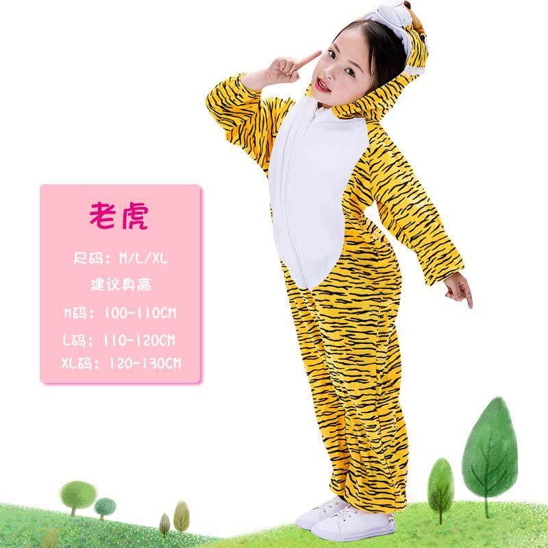 Children Kids Animal Costume Cosplay Dinosaur Tiger Elephant Halloween Animals Costumes Jumpsuit for Boy Girl