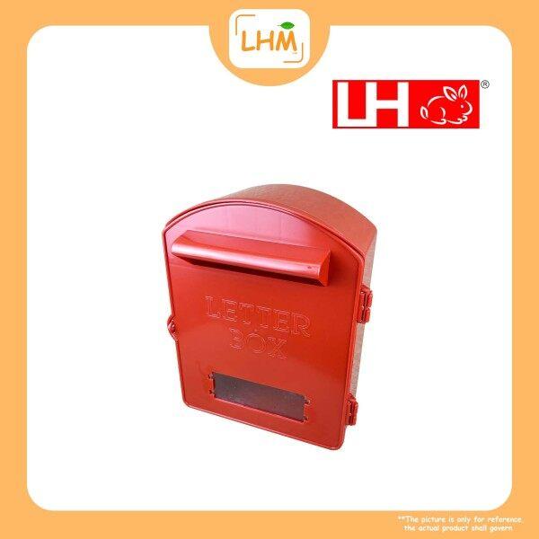 LHM x LH Letter Box   Peti Surat   Mail Box   PVC Letter Box   Plastic Mailbox 信箱