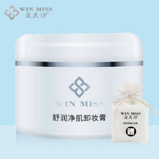 Remover Penghapus Makeup Yingmeishi, Penghapus Riasan Lembut dan Tidak Iritasi, dan Sangat Dapat Membersihkan Kulit Sensitif Komedo, Wajah, Mata dan Bibir thumbnail