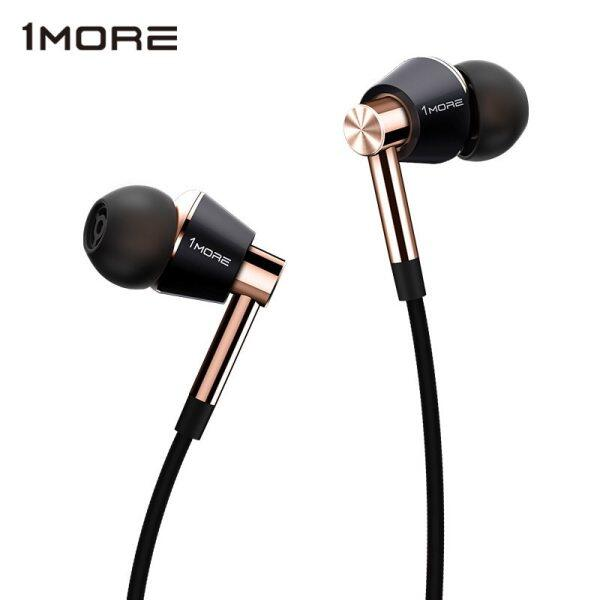 Original 1MORE E1001 3.5mm Triple Driver In-Ear Earphone with Microphone Earbuds for iOS / Android Xiaomi Mi Redmi phone Mp3 Singapore