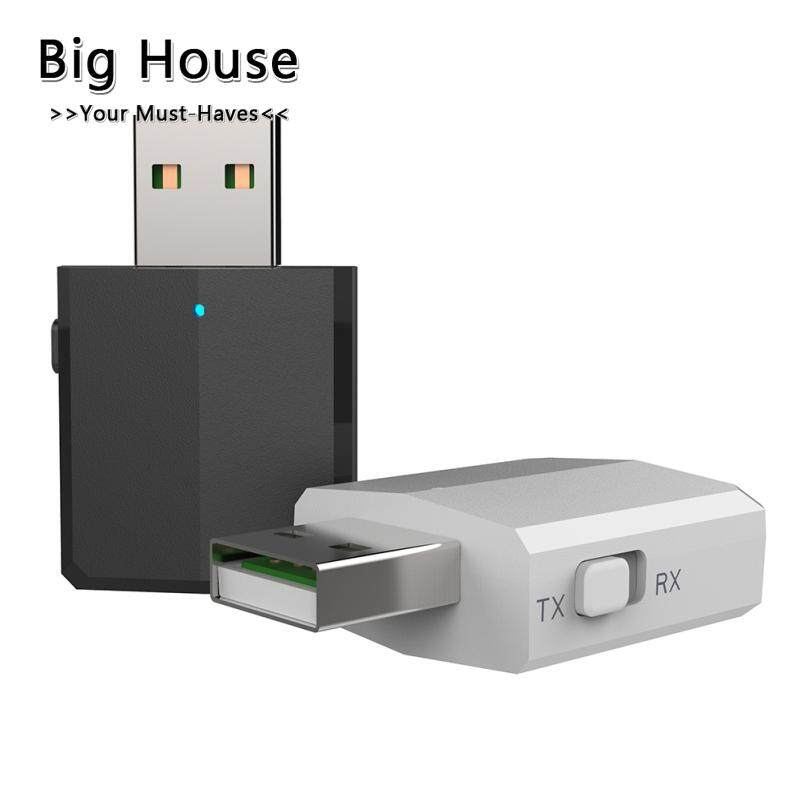 Big House 3 in 1 Bluetooth Audio Transceiver Receiver Transmitter Wireless Adapter For TV PC Car Speaker