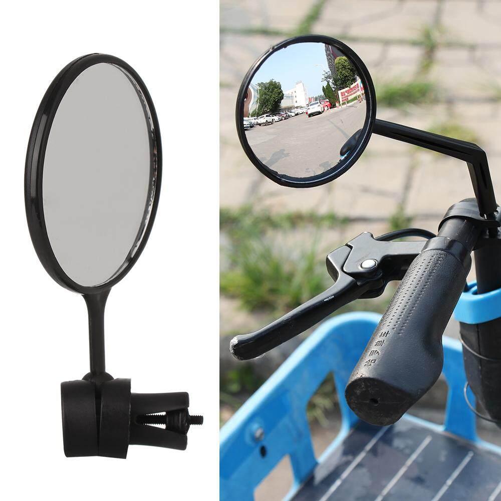 Rear View Bike Rearview Motorcycle Looking Glass Bicycle Mirror Handlebar