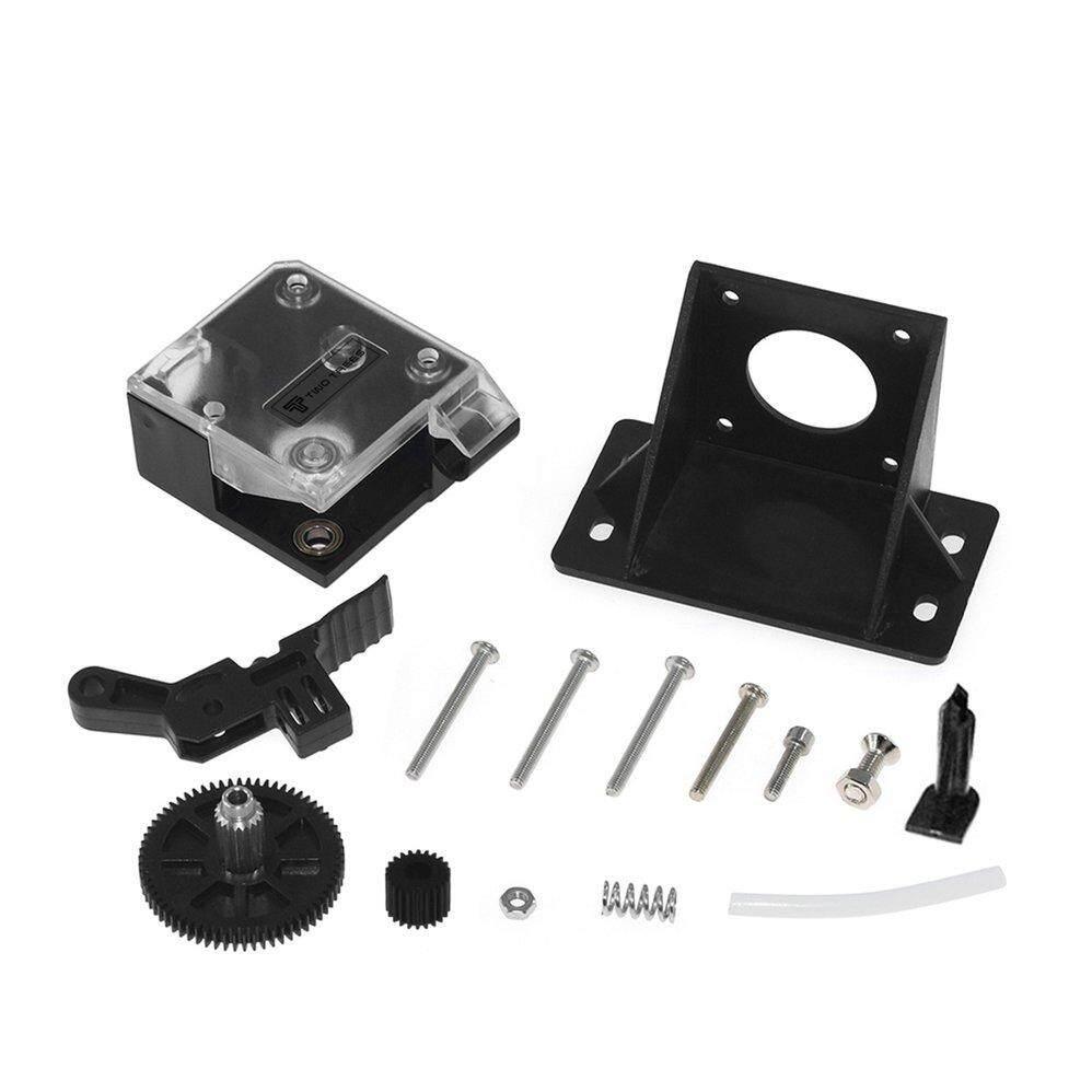 HMENT Titan Aluminum Alloy Block Bowden 1.75MM Filament Extruder With Stepper Motor