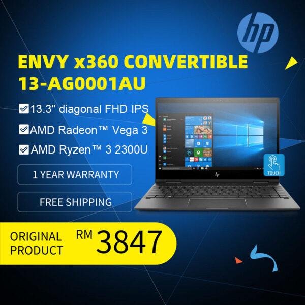 HP ENVY X360 CONVERTIBLE (13-AG0001AU) AMD Ryzen™ 3 2300U 13.3 diagonal FHD IPS BrightView 8 GB DDR4-2400 SDRAM Malaysia