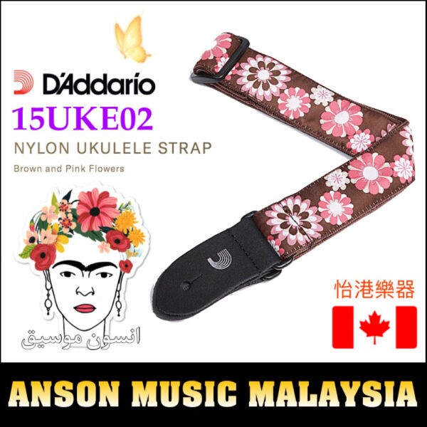 DAddario Planet Waves 15UKE02 Nylon Ukulele Strap, Brown and Pink Flowers (DAddario) Malaysia