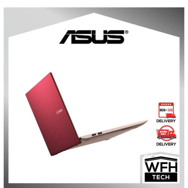 ASUS Vivobook S531F-LBQ489T (Punk Pink) Intel Core i5-10210U Malaysia