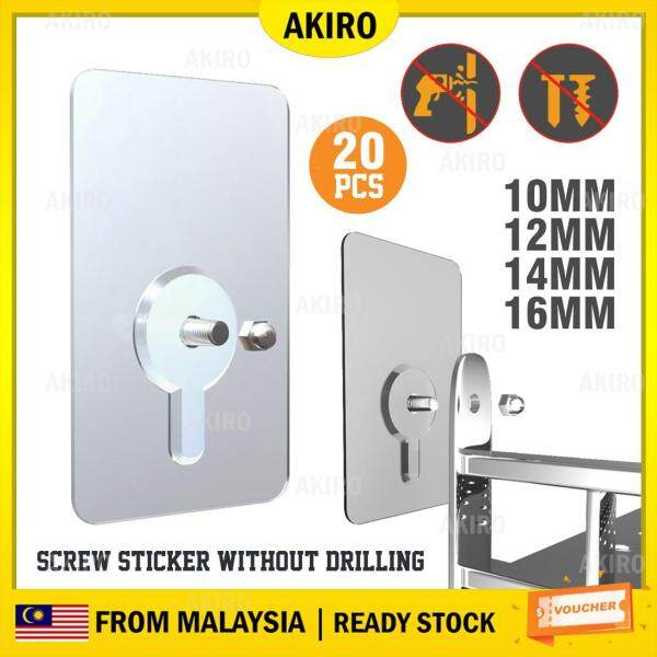 AKIRO HOME 20pcs Heavy Duty No Drill Screw Stick-On Punch Nail Screw Super Sticky Strong Home Living Kitchen Adhesive Magic Wall Hook Hanger