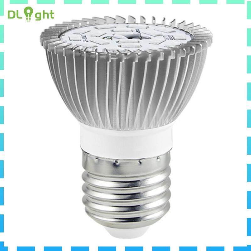 E27 LED Cây Tăng Trưởng Đèn Độ Sáng Cao Cây Giống Phát Triển Bóng Đèn UV