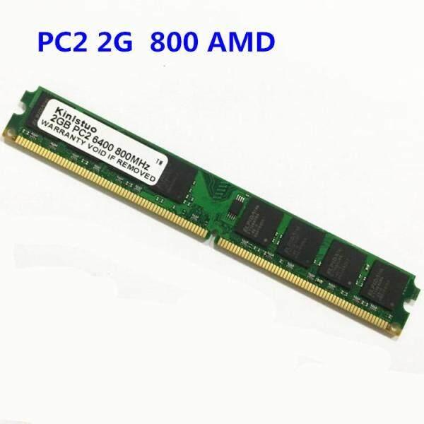 Bảng giá RAM 240pin Pc2-DDR2 800Mhz-6400 667 2G 4G AMD Bộ Nhớ Máy Tính Để Bàn Phong Vũ