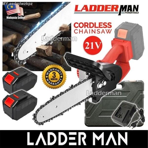 "LADDERMAN LDM-CS21V-2LI 12"" Cordless Chainsaw Chain Saw Power Fast Wood Cutting Cutter Potong Kayu With 2 Battery"