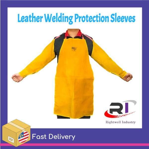 Heli Leather Welding Protection Sleeve