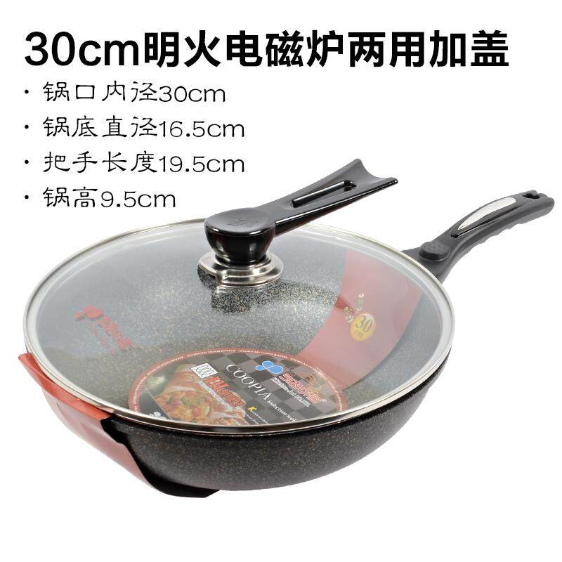 Kitchen-Art Medical Stone Non-stick Pot South Korea mai shi Pot South Korea Medical Stone Wok Origional Product Import Genuine Product