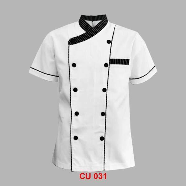 Chef Uniform CU 031-Chef Jacket White Black Stripe Piping (Slim Cutting)