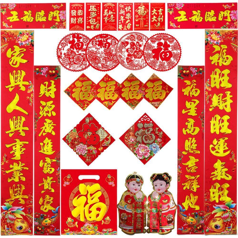 Chinese Lunar New Years Paintings New Year Pictures New Year Decorations Gift Packs-Random