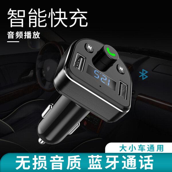【Bộ Thu Bluetooth Trên Xe Hơn】 Xe Bluetooth Nhận, Máy Nghe Nhạc MP3 Đĩa U, Sạc Xe Hơi Đa Năng Xe Tải Lớn 12 V 24V