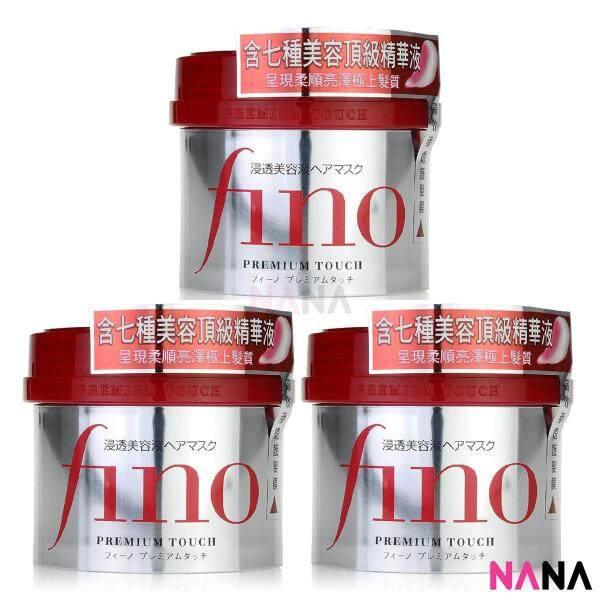 Buy Shiseido Fino Premium Touch Hair Mask 230g (Taiwan Version) x3 Singapore