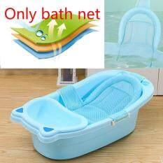 Bồn tắm cho trẻ sơ sinh ghế ngồi lưới tắm cho trẻ sơ sinh hỗ trợ an toàn Thảm tắm chống trượt