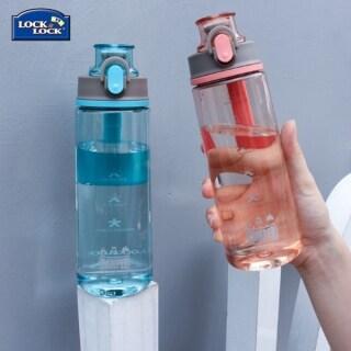 Lock & Lock Chai nước bằng nhựa dung tích lớn 630ml với thiết kế mùa hè sáng tạo thích hợp cho các cặp đôi - INTL thumbnail