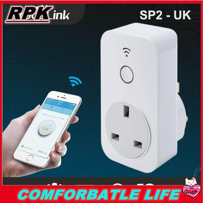 Rpk Broadlink Sp2【cod】【free Shipping】smart Nhà Không Dây Điều Khiển Từ Xa Wifi Điện Thông Minh Cắm Ổ Cắm Bằng App Controle Chuyển Đổi Cắm Anh Quốc