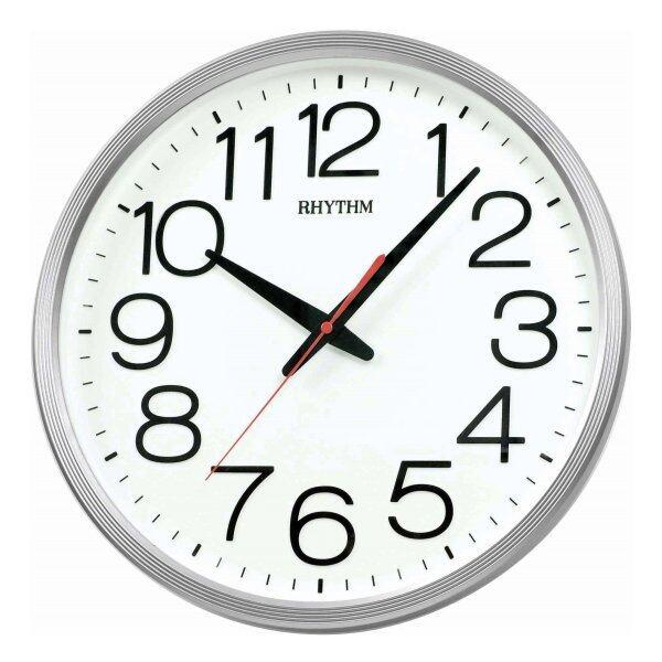 Rhythm Wall Clock 3D Numerals RTCMG495CR19 Malaysia
