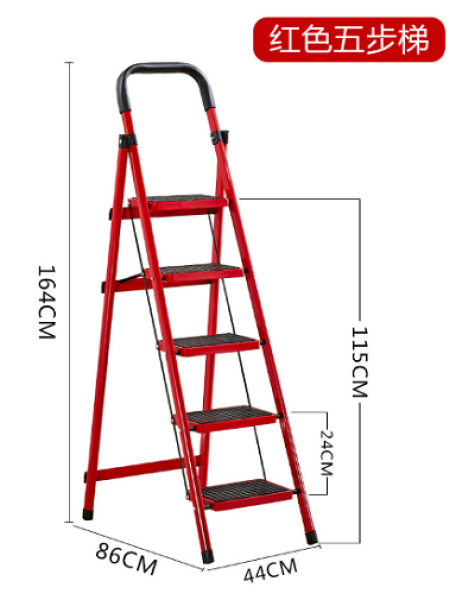 5-Tier Lightweight Steel Step Ladder with Hand Grip Folding Ladder Tangga Lipat Multifunction 5 FIVE TIER heavy duty double sided wide steps household rack warehouse file aluminium