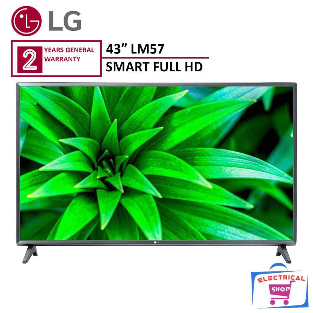 LG Smart TVs for the Best Price in Malaysia