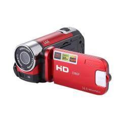 Máy Quay Phim Kỹ Thuật Số Full HD 1080P 32GB, Máy Quay Phim DV Zoom X16 Máy Quay Hình Mini