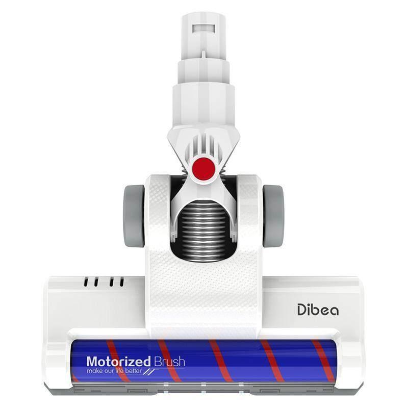 Dibea Vacuum Cleaner Floor Brush for DW200 Pro Singapore