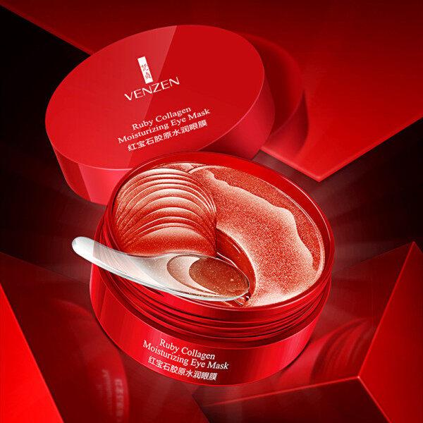 Hộp 60 miếng mặt nạ mắt từ collagen dưỡng ẩm chống nếp nhăn và thâm quầng VENZEN - INTL