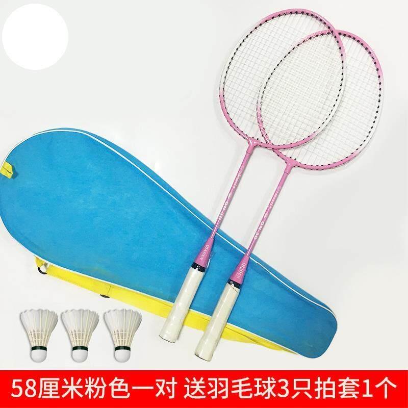 Badminton Racket Youth Beginners Primary School Pupils Badminton Toy Racket Parent-child Outdoor Sports