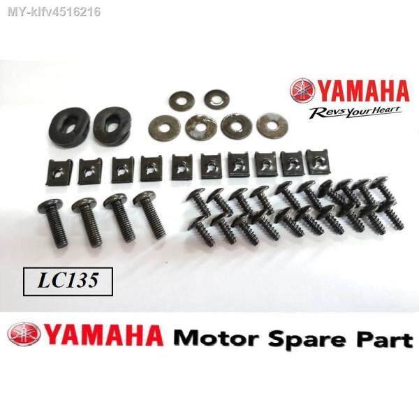Screw Cover Set Coverset Skru Body Screw YAMAHA LC135 V1 V2 V3 V4 V5 V6 - Y15 V1 V2 - NOUVO LC Full Set ORIGINAL