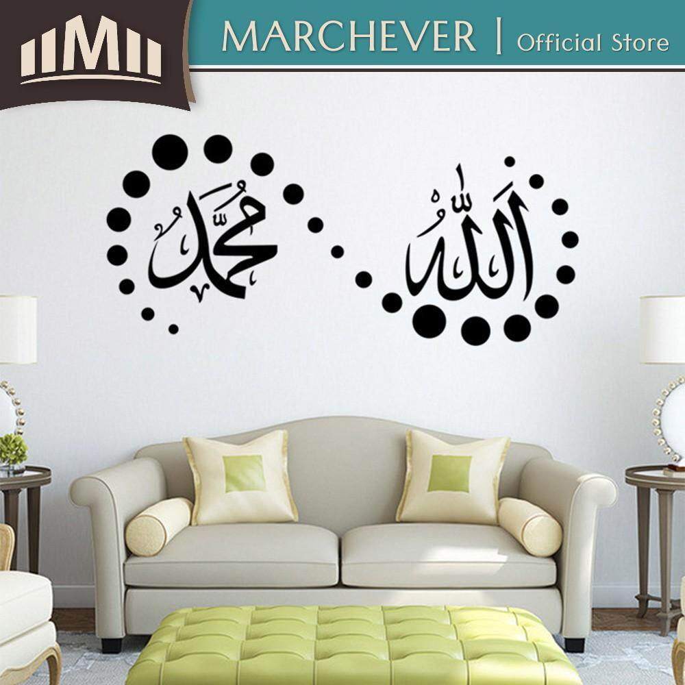 Islamic Wall Sticker Art Calligraphy Mural Removable Vinyl Decal Decor 9332